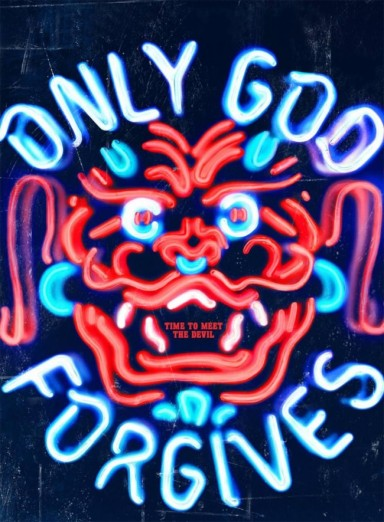 only-god-forgives-03-650x885