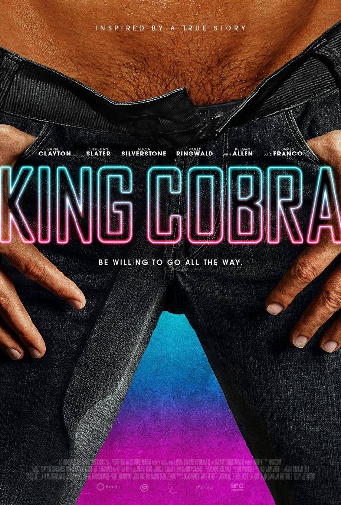 king-cobra-2016-3